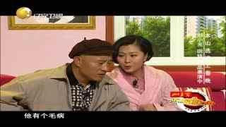 刘小光爆笑小品《盗梦空间》