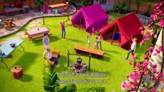芭比梦幻屋冒险旅程 先锋拓荒者历险记 精华版