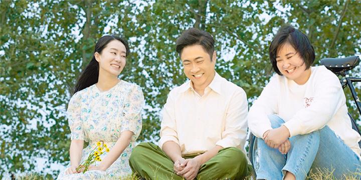 《你好,李焕英》曝主题曲《萱草花》MV