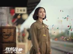 《我的战争》制作特辑驰骋沙场篇 刘烨肉身搏炮火