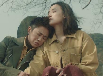 """《阳光劫匪》""""姐妹""""MV 马丽宋佳""""姐姐妹妹站起来"""""""