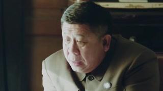 北平无战事第6集精彩片段1527162070632