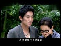 囧人的幸福生活全集抢先看-第27集-刘琳抱住了马爸