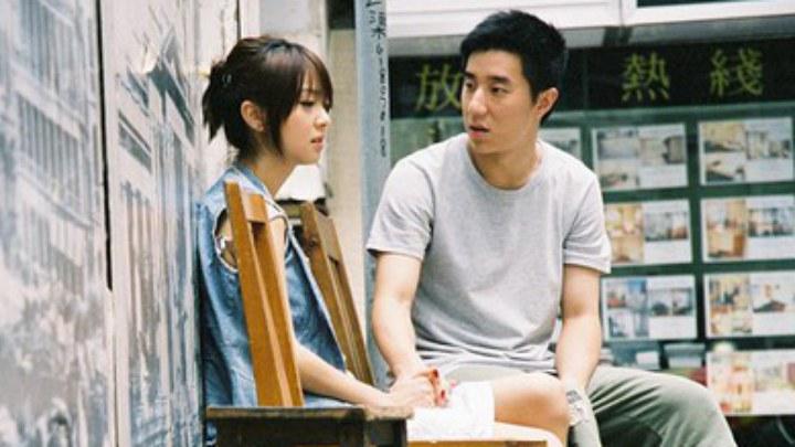 分手说爱你 香港预告片2 (中文字幕)