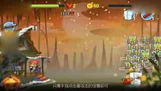 游戏评测 手游全攻略《超能陆战队》