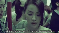 《杀破狼2》 心狠手辣贩卖器官 残忍对孕妇剖腹