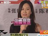 徐静蕾出席《变身超人》首映式 力挺黄立成