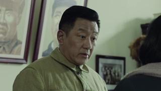 《面具》冯部长要求保护李春秋