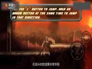 手游全攻略《X战警:逆转未来》
