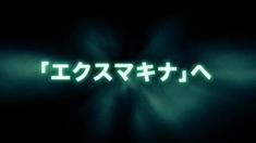 Appleseed Saga Ex Machina 剧场版预告片