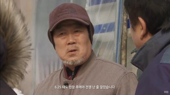 野狗们 韩国预告片
