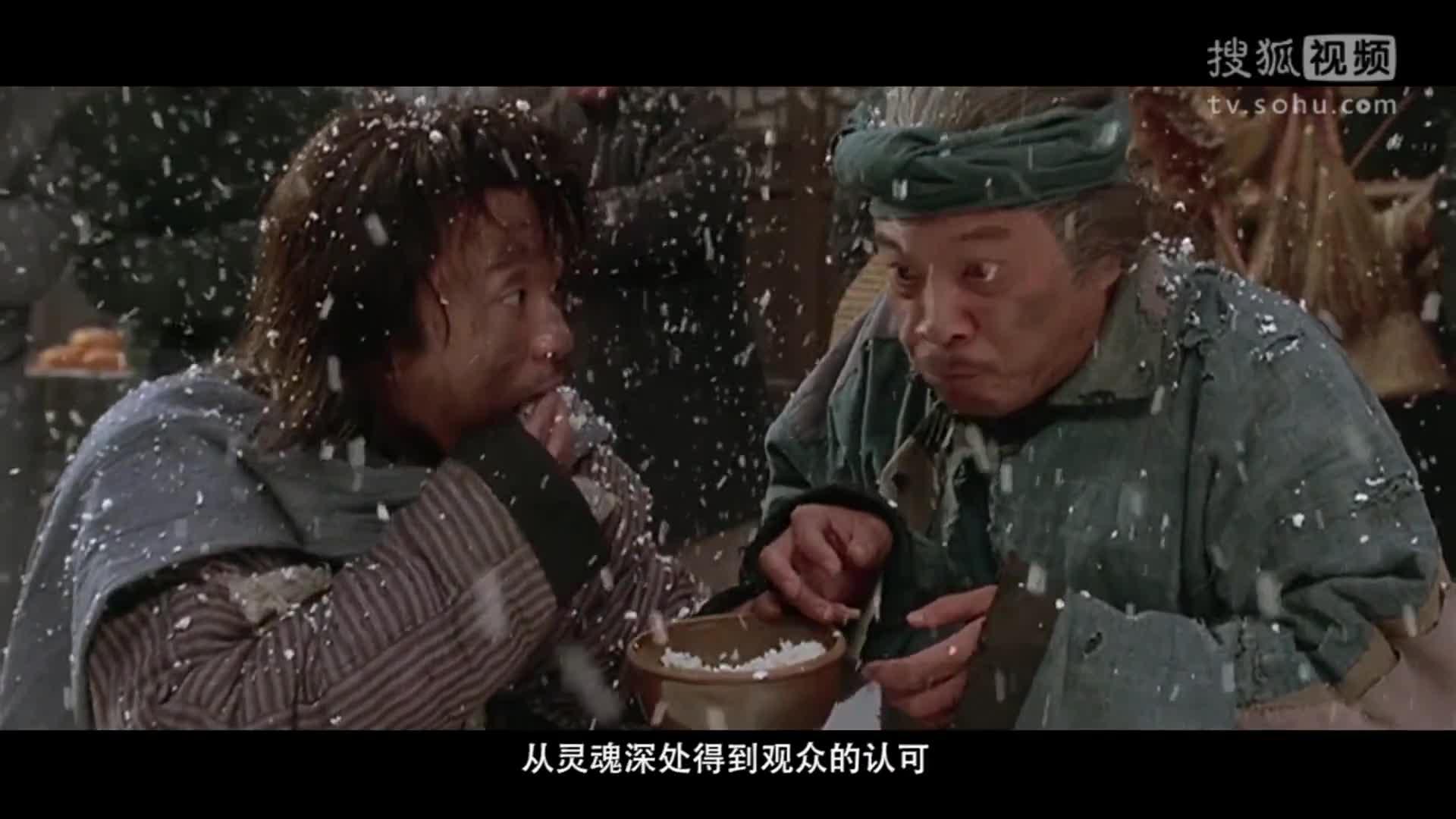 【23】传奇电影吴孟达的时代黄金配角娜娜剧情2电影全部介绍图片