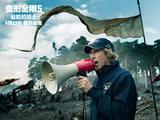 《变形金刚5》曝全新IMAX特辑 特效升级冲破影院观影极限
