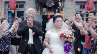《刘家媳妇》刘土地与八斤终于修成正果 走进了婚姻的殿堂