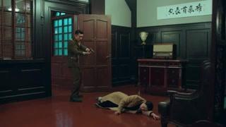 《局中人》沈放弄倒监视的女人 让姚碧君和自己再冒一次险