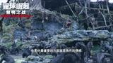 《猩球崛起2》曝RealD 3D特辑 导演现身介绍视效看点