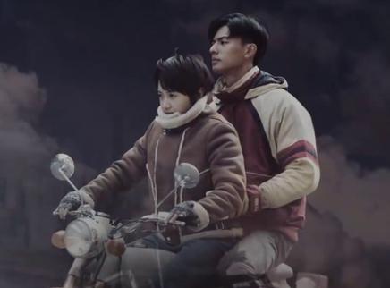 《那一场呼啸而过的青春》解禁版预告片 重现90年代下的混沌青春