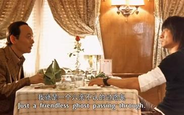 《天下无贼》片段 刘德华与葛优火车内PK剥鸡蛋