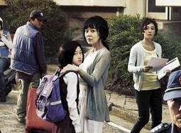 韩国悬疑片《邻居》先行预告 少女惨遭杀人魔黑手