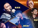 超魔幻传奇巨星亚洲演唱会精编版 20170222