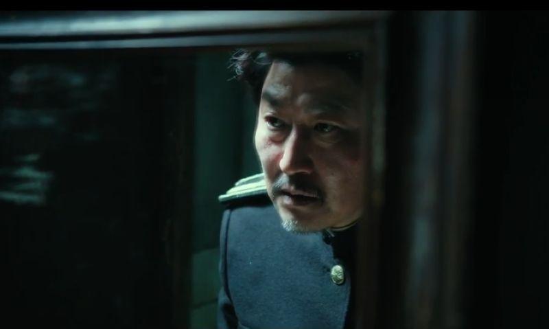 《密探》日版预告片
