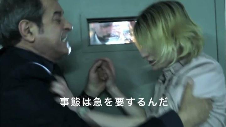 王先生光临 日本预告片1