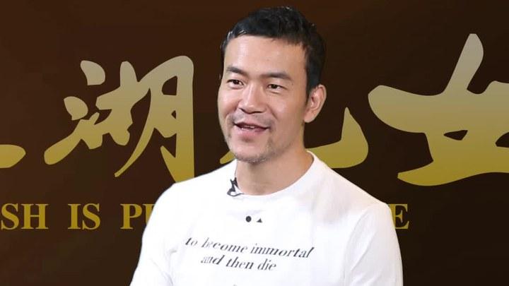 江湖儿女 花絮1:刁亦男特辑 (中文字幕)