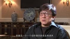 十二生肖 独家对话导演&主演成龙