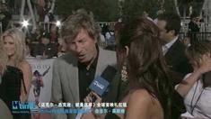 迈克尔·杰克逊:就是这样 首映红毯奈吉尔·莱斯格专访