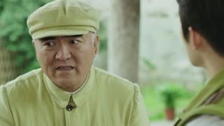 《解密》老王询问容金珍找媳妇的事 想起沈渔了