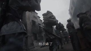 东方战场第8集精彩片段1526503916014