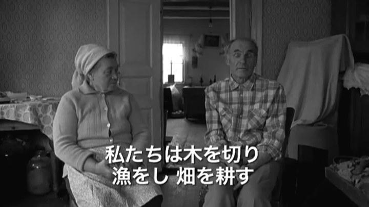 普利皮亞特 日本预告片