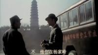 斯诺撰写出版<红星照耀中国>一书,再度访华到访延安