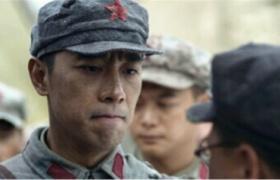 十送红军-38:团长意外探访班长受惊吓