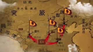 新唐初建李世民独揽统一天下的重任 初生牛犊所向披靡
