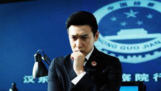 人民的名义陆毅cut之欧阳菁案5