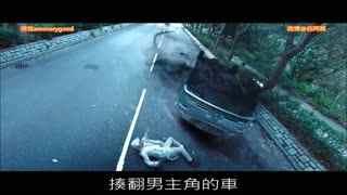 【谷阿莫】5分鐘看完2015電影《陀地驅魔人》