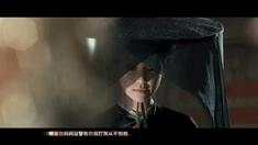 太极2英雄崛起 MV《站起来》
