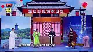 跨界喜剧王 潘粤明精分挑战四部剧161015