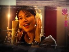 《爱情最美丽》片尾曲MV《爱情有点怪》