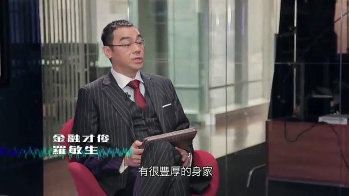 窃听风云2 花絮2:制作特辑 (中文字幕)