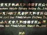 """《床下有人2》首曝剧情版预告 幽闭空间内上演""""人鬼追逐"""""""