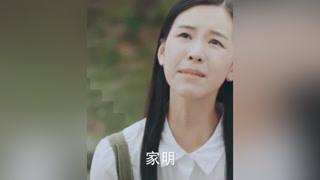 #电视剧七月与安生  #陈都灵 刚分手男友就在闺蜜家出现,防火防盗防闺蜜