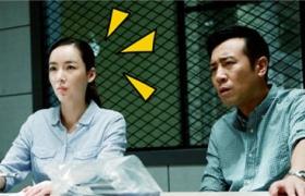【刑警队长】资讯-叶一云演绎知性女警花