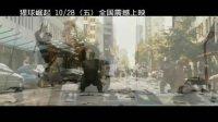 猩球崛起(中文版电视宣传片3)