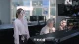 《新闻编辑室第三季》官网前瞻预告 - 字幕版