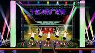 莞柔广场舞教学《奔跑吧兄弟》