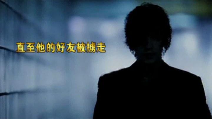 孤胆特工 中国大陆预告片4 (中文字幕)