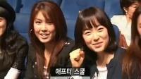 09年3月23日众星出席严智媛电影《影子杀人》VIP试映会