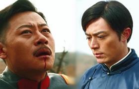 【镖门】第38集预告-霍建华与兄弟拔刀相向终悔悟